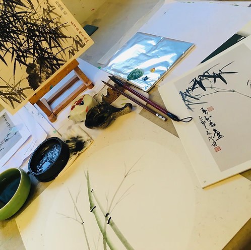 Online Group Beginners Chinese Ink Painting - One-Off Class