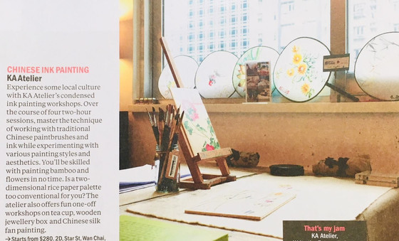 Timeout recommends KA Atelier as one of the most unique creative art workshops in HK