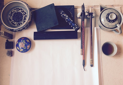 Chinese Ink Painting Regular Classes - Paid Every 4 Classes
