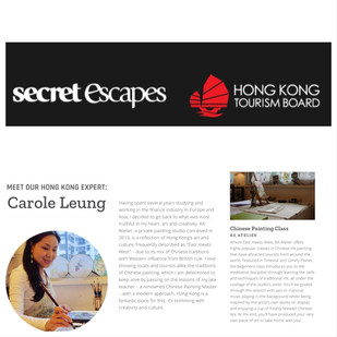 Secret Escapes UK x Hong Kong Tourism board