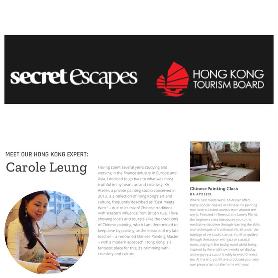Secret Escapes UK x Hong Kong Tourism board