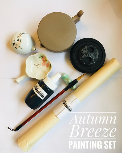 Autumn Breeze Painting Set