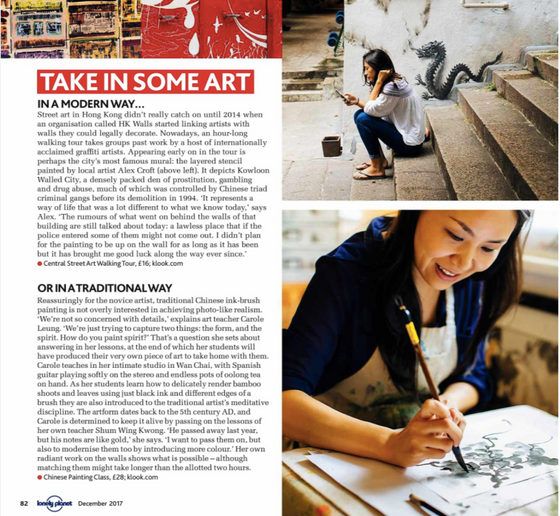 Lonely Planet Visits KA ATELIER