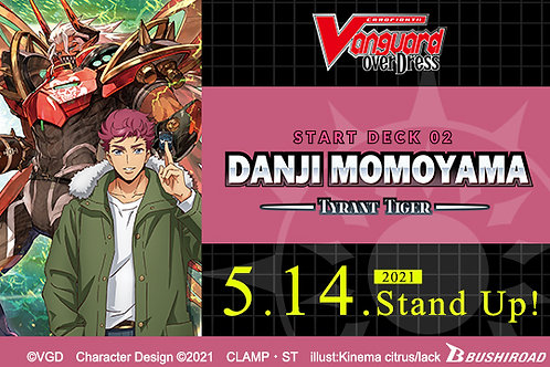 [Vanguard] D-SD02 - Danji Momoyama [Tyrant Tiger] Start Deck