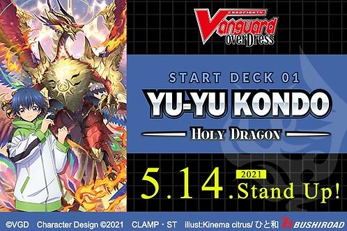 [Vanguard] D-SD01 - Yuyu Kondo [Holy Dragon] Start Deck