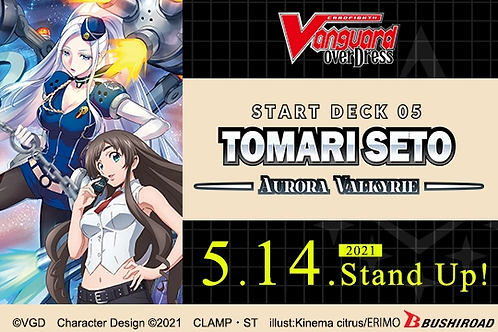 [Vanguard] D-SD05 - Tomari Seto [Aurora Valkyrie] Start Deck