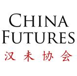 China Futures Society