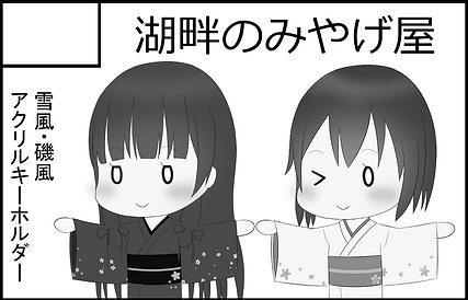 17dg5_202008 - クッシー.png