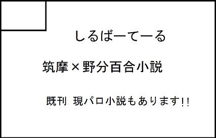 00008489_しるばーてーる.png