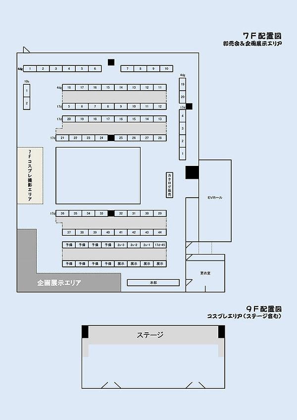 haichikai7.jpg