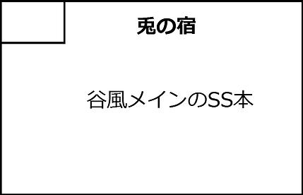 サークルカット_usagi.png