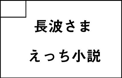 00008696_宇古木亭.png