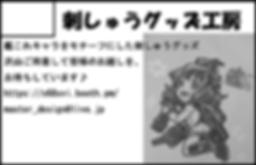 2020_8_8shiyuu.png