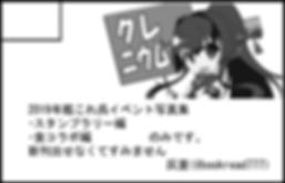 cut1sp - 灰菱.png
