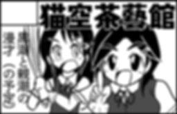 00008680_猫空茶藝館.jpg