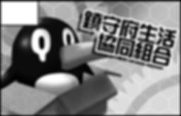 00008683_鎮守府生活協同組合.png
