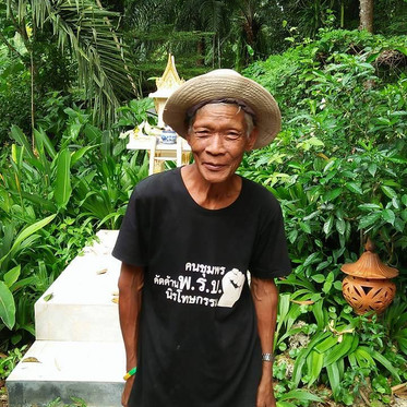 Meet the locals: Loong Cee