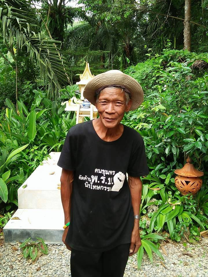 Loong Cee, owner of the river rafting company