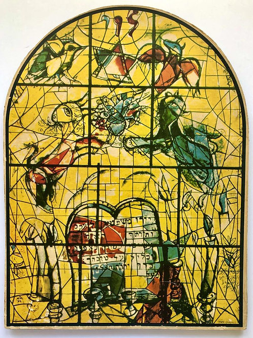 Marc Chagall Talk and Film (March 14th at 2 PM) member