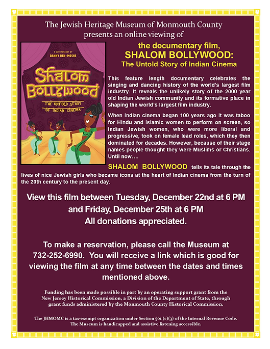 Shalom Bollywood.png