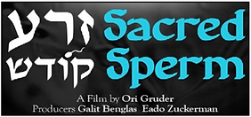 Sacred Sperm.png