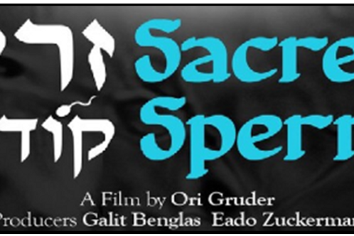 Film: Sacred Sperm (Apr. 18th, 19th, and 20th)