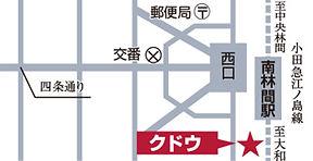 kudou-map2018.jpg