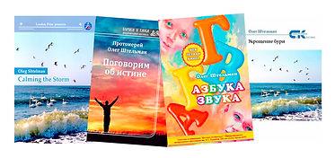 книги-1.jpg