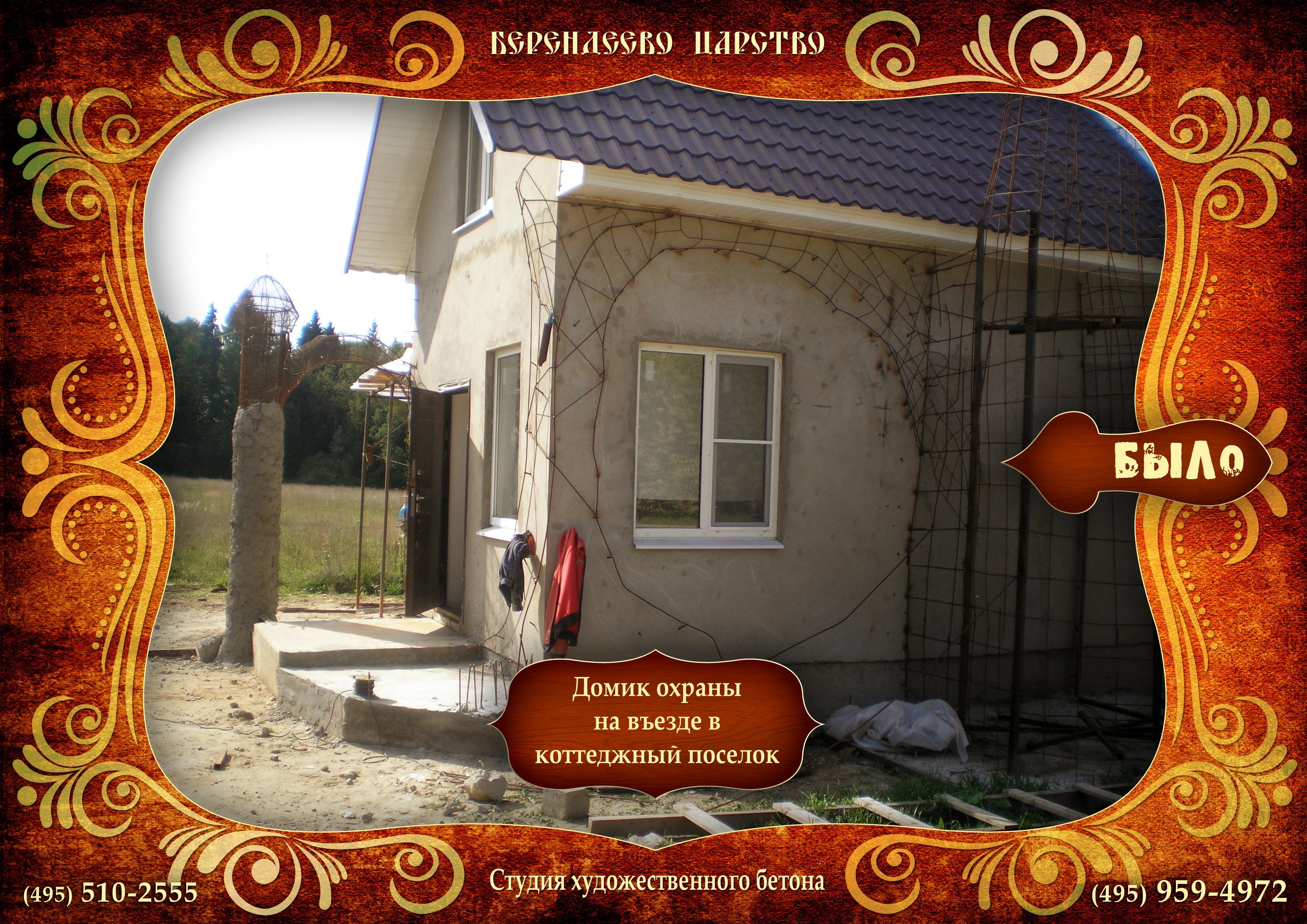 Catalog_0022.jpg