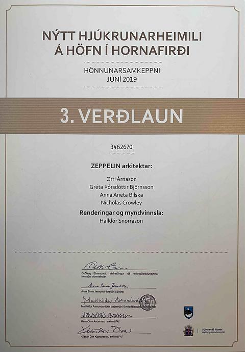 Hjúkrunarheimili Höfn.png