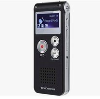 TOOBOOM Digital Activated Voice Recorder