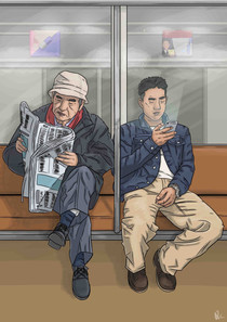Generations Of Media (2016)