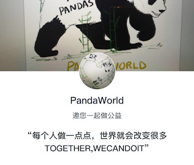 PandaWorld Raised About $6,000 Through Tencent's National Giving Day Event