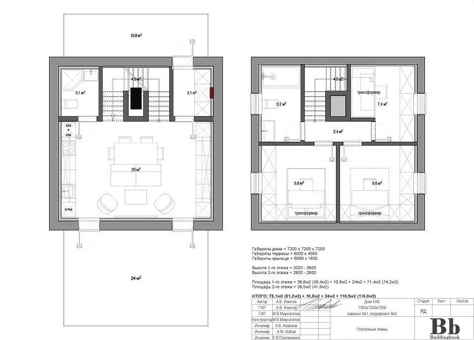 """Дом """"Куб"""" — 7200 — 2 этажа — 3 спальни — вариант 1 — подвариант 2"""