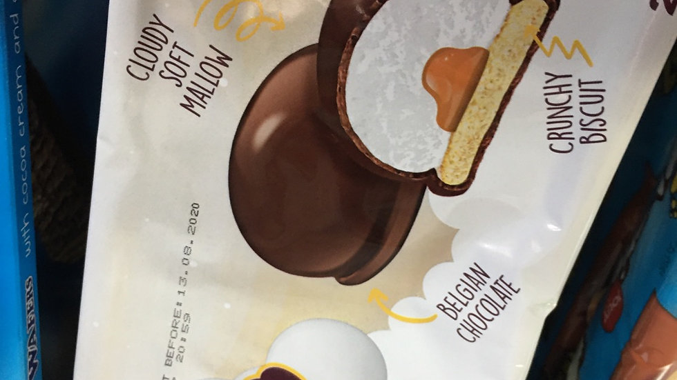 Soft cloudy  coulis caramel
