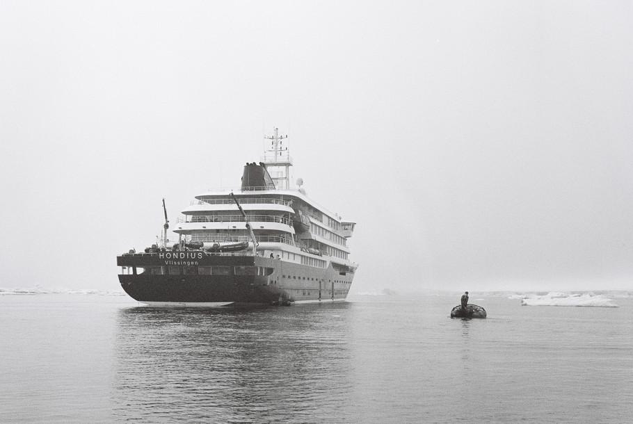 35mm Antarctica Film - For Web 72dpi-24.