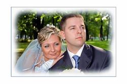 Наталья и Владимир