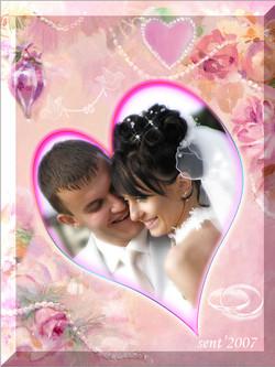 Елена и Алексей