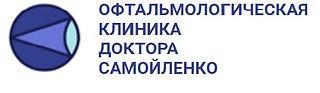 Самойленко_edited.jpg