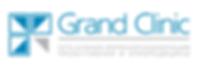 Гранд Клиник_логотип.PNG