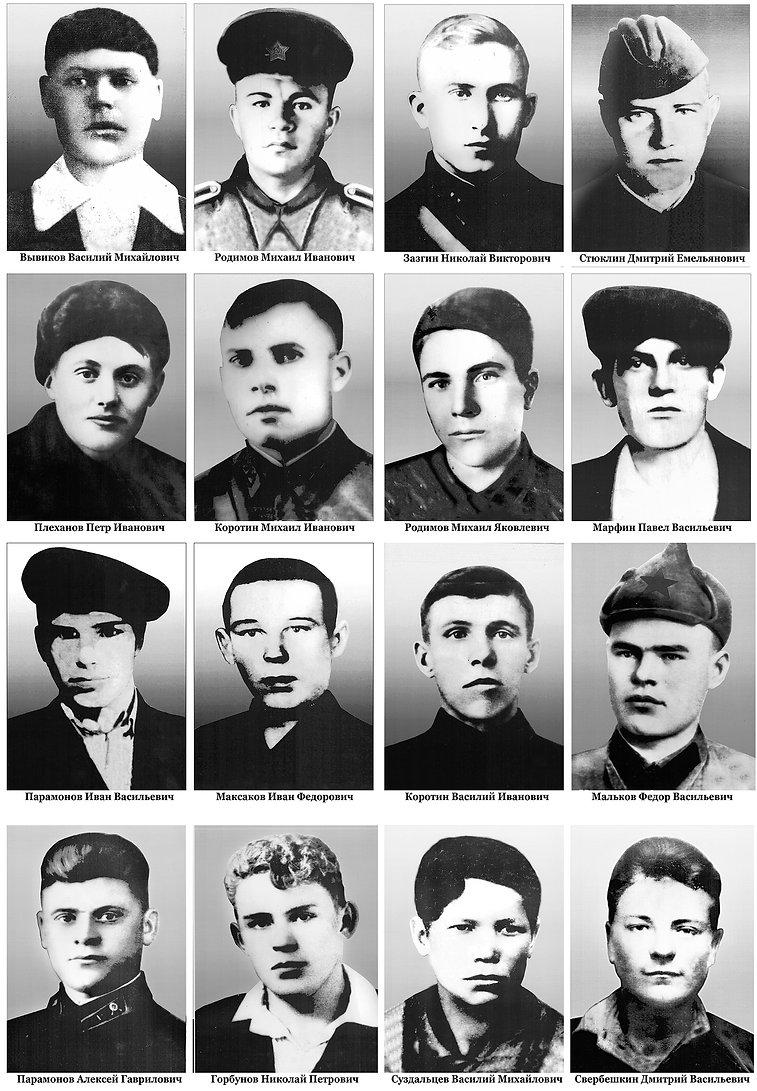 Комсомольцы ушедшие на фронт из села Выползово