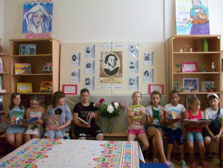 Акция-исследование «Мой Пушкин»