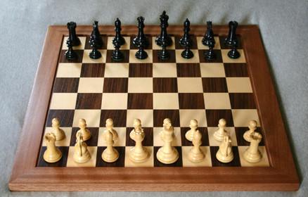 Лично-командное первенство по шахматам среди учащихся поселения