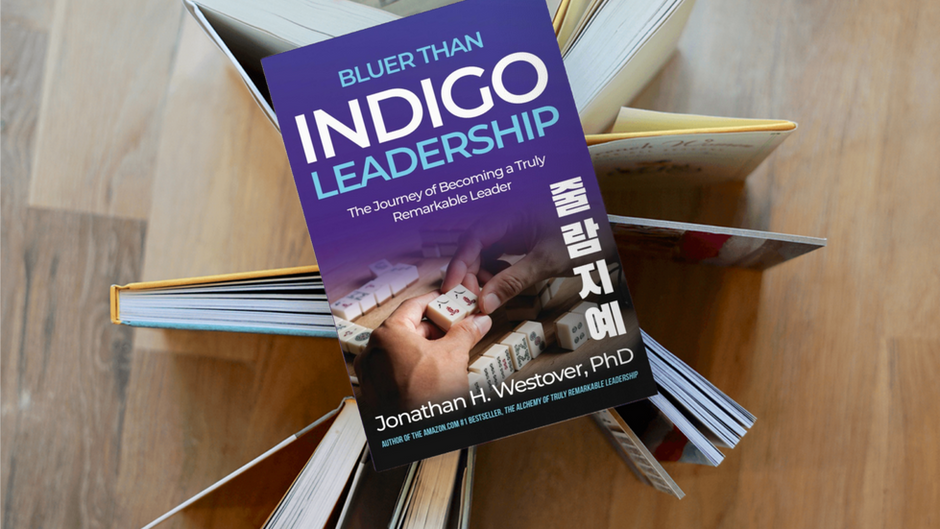 New Release from HCI Press: Bluer than Indigo' Leadership