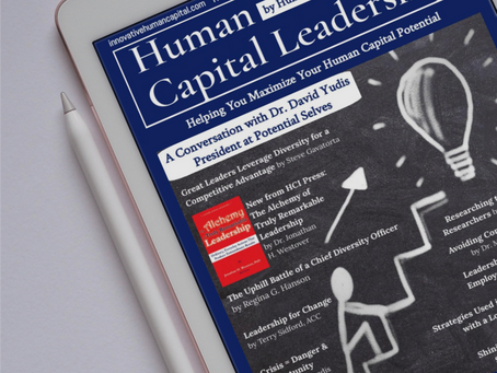 Call for Articles: February Issue of Human Capital Leadership Magazine