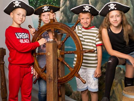 Пиратский квест в Ярославле