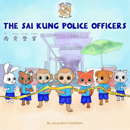 The Sai Kung Police Officers