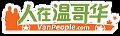 vpp-logo.png
