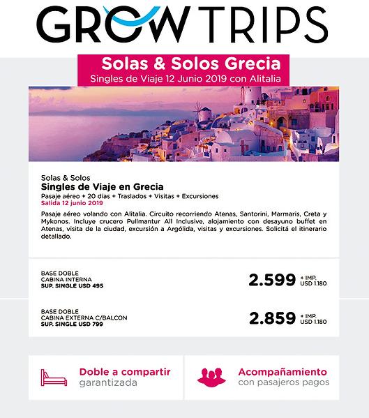 06 GRECIA SOLOS Y SOLAS.png