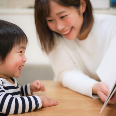 TOP 4 WAYS PARENTS CAN HELP DEVELOP THEIR CHILD'S LANGUAGE SKILLS